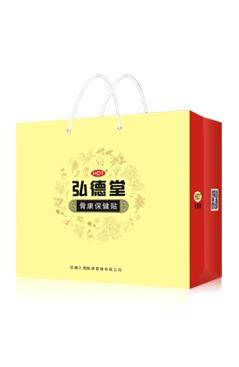 上海弘德堂骨康保健贴礼袋装